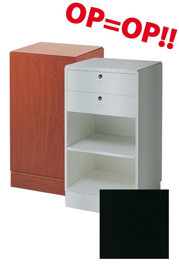 Kassablok 50x46x90cm Zwart OP=OP